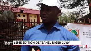 """5ème édition de """"Sahel Niger 2019"""""""