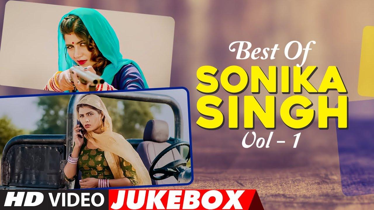 Best Of Sonika Singh (Vol-1) Full Song Video Jukebox | Sonika Singh Hits