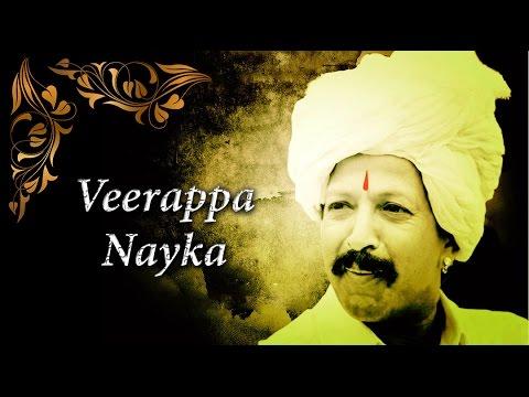 veerappa nayaka kannada film mp3 songs