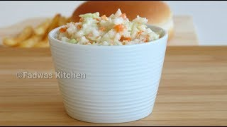♡Simple and Tasty Coleslaw Salad || കോൾസ്ലോ സാലഡ് || Recipe : 80
