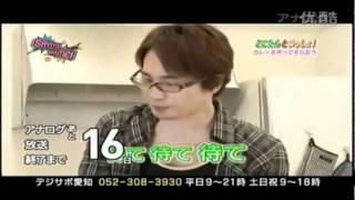 konitan to issyo 3-1 小西克幸 検索動画 44