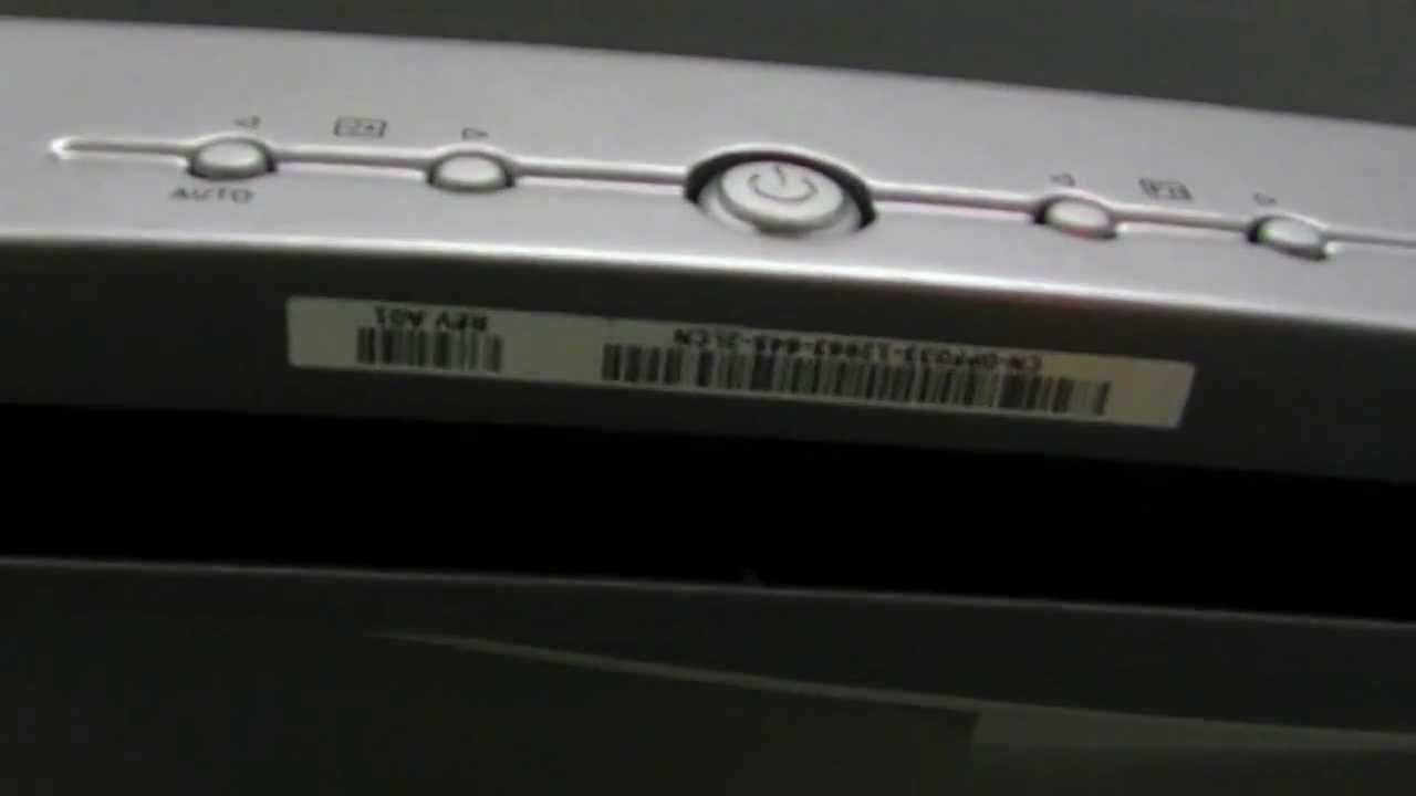 Dell KMM Serial number and part number