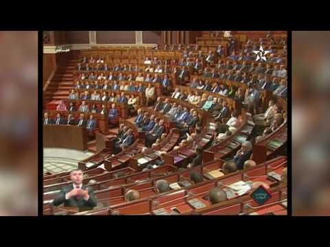 Saâd-Eddine El Othmani présente le programme gouvernemental devant le Parlement