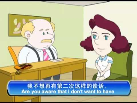 Business Chinese Lesson 1 Situational Dialogue 3