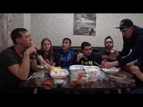 Суши роллы патруль с друзьями в Городе Красноярске в гостинице доставка суши роллы Сытый Сумоист