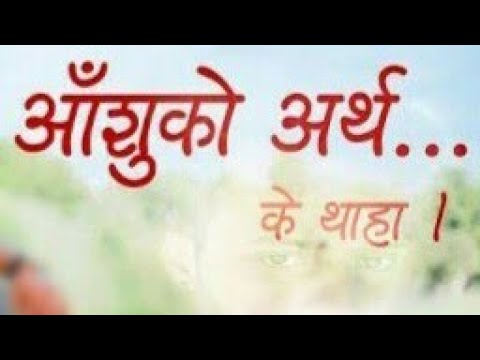 New Nepali  Whatsapp Status video Sad Assuko artha