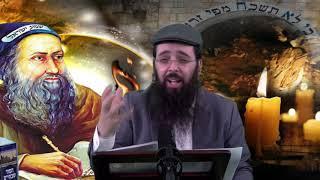 הרב יעקב בן חנן - וקראתם דרור בארץ