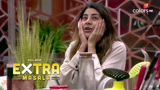 Bigg Boss S14 | बिग बॉस S14 | Nikki Dreams About A Housemate
