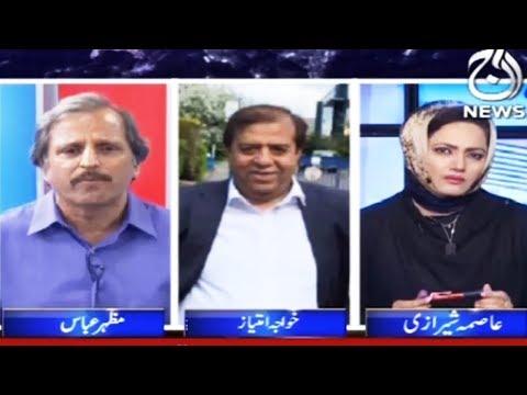 Faisla Aap Ka - 26 December 2017 - Aaj News