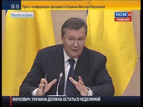 Янукович о роскоши Межигорье: Это не мое