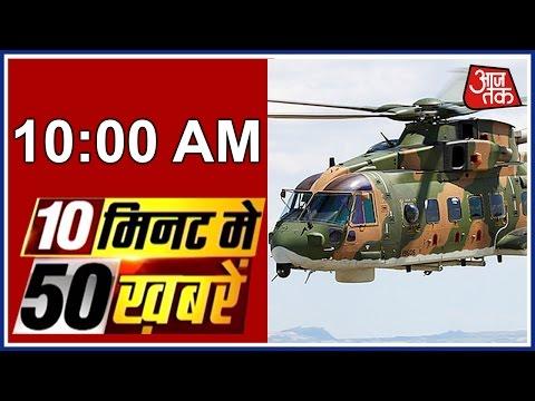 BJP, Congress Formulate Plan On AgustaWestland & More
