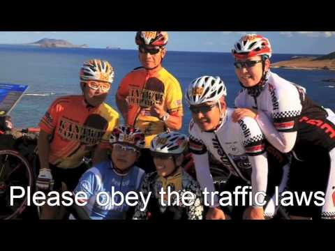 Honolulu Century Ride Safety Briefing