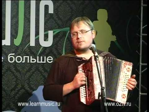 Роман Ломов LearnMusic 4/4 Этническая музыка