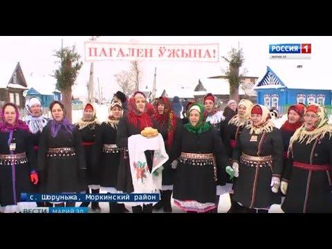 Вести Марий Эл 11 01 2019