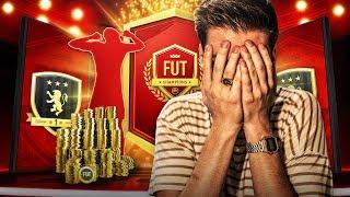 WBIŁEM ELITĘ?! NAGRODY ZA NAJLEPSZĄ MOJĄ RANGĘ W ŻYCIU!! / FIFA 19 ULTIMATE TEAM PL