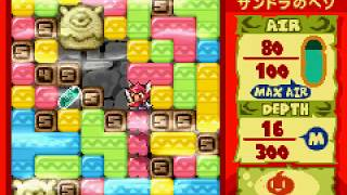 Game Boy Advance Longplay [191] Mr. Driller Ace: Fushigi na Pacteria