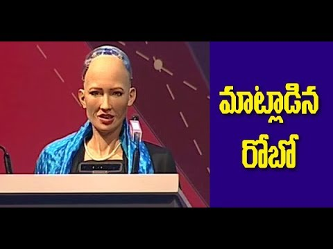 Robot Sophia Conversation with Delegates in World IT Congress| Great Telangana TV
