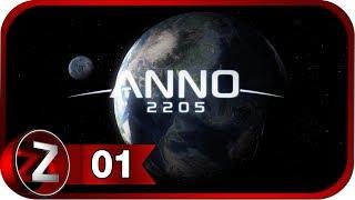 Anno 2205 Прохождение на русском [FullHD|PC] - Часть 1 (Первые поселенцы)