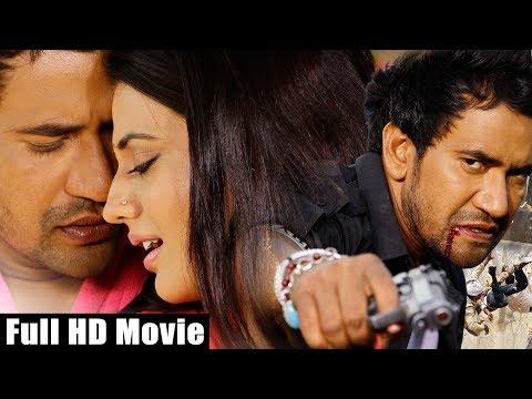 दिनेश लाल यादव की सबसे बड़ी फिल्म भोजपुरी 2018 | Bhojpuri Superhit Film 2018