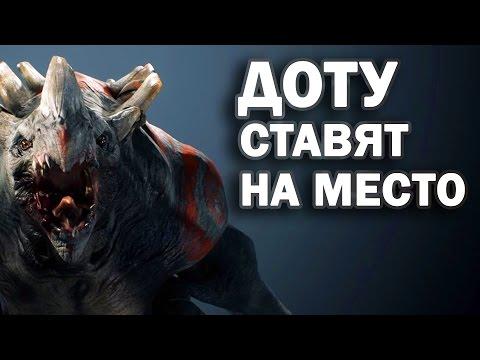 видео: ДОТА 2 В ШОКЕ - moba paragon | ИГРА ПАРАГОН