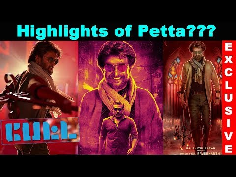 Highlights of Petta??? | #Thalaivar165 | #Rajinikanth | #KarthikSubbaraj | #Vijaysethupathi | #Petta