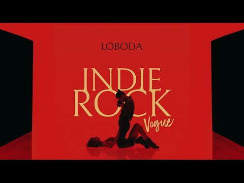 LOBODA - Indie Rock (Vogue) премьера клипа, 2021