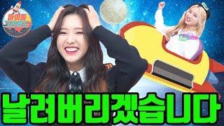 Download 언니라고 부르는 것도 짜증나ㅏㅏㅋㅋ '아이돌 그라운드' 이달의 소녀(LOONA) 10편 [ENG]