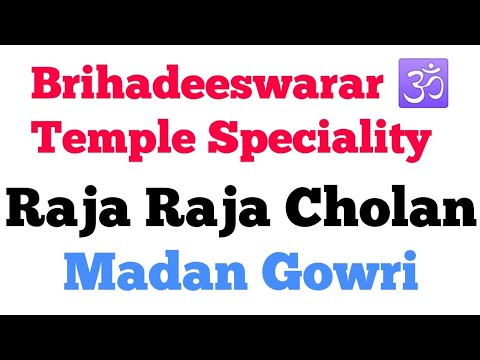 Brihadeeswarar Temple | Raja Raja Cholan | Tamil | Madan Gowri | MG