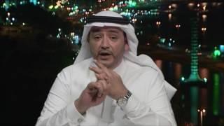 عبد الحميد الحكيم، مدير مركز الشرق الأوسط للدراسات الاستراتيجية في جدة، ضيف نقطة حوار
