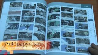 Книга по ремонту Шестёрки