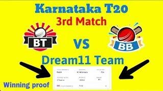 BT vs BB | KPL T20 3rd Match dream11 team