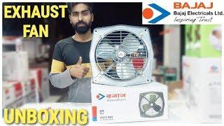 Bajaj Bahar 300mm Exhaust Fan Unboxing | Bajaj Bahar Fresh Air Fan Unboxing