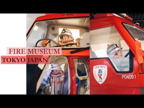 Tokyo Fire MuseumTigerMomKittenDaddy
