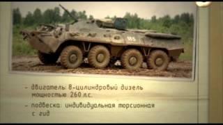 БТР-80, ГАЗ-5903 / Техника военных лет