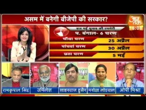 Mission Election 2016: Preview Of 5 State Polls