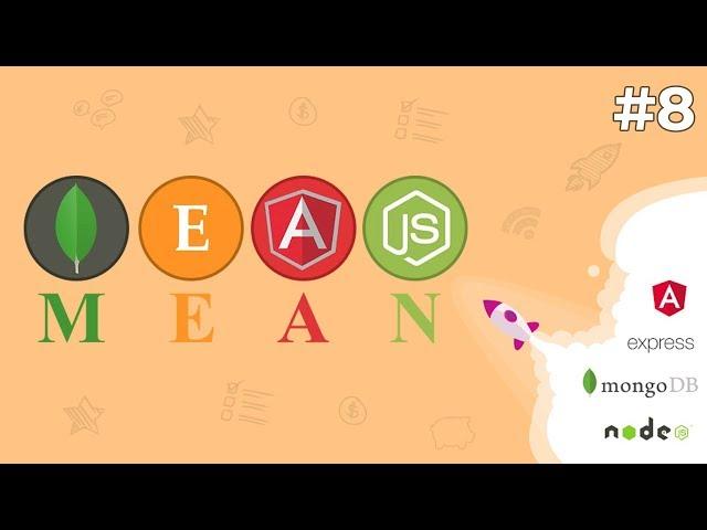 Изучение стека MEAN / #8 - Авторизация и выход из учетной записи