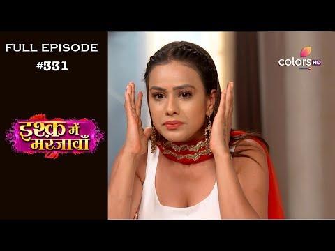 Ishq Mein Marjawan - 13th December 2018 - इश्क़ में मरजावाँ - Full Episode