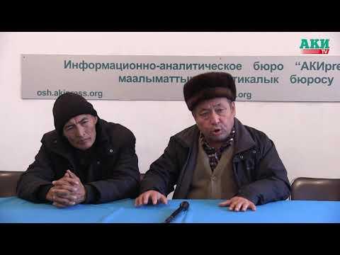 Кадамжайлык Куатбек Салибаев, райондук прокуратурага жана ооруканага нааразы