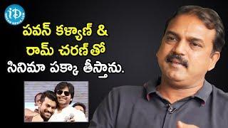 Koratala Siva about Pawan Kalyan & Ram Charan Movie | Frankly With TNR | Celebrity Buzz With iDream