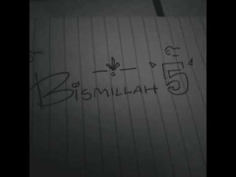 Bismillah 5 adalah ayat pendinding dan juga ayat penyembuh(syifa')