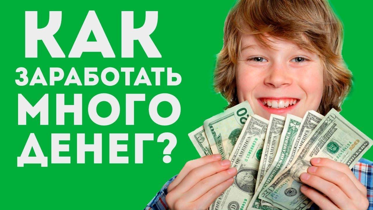Тренинг как заработать в интернете ставки транспортного налога в мордовии в 2014 году