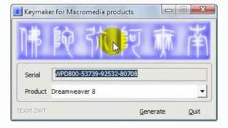 'Скачать и Установить Macromedia Dreamweaver 8 0 1 RUS'