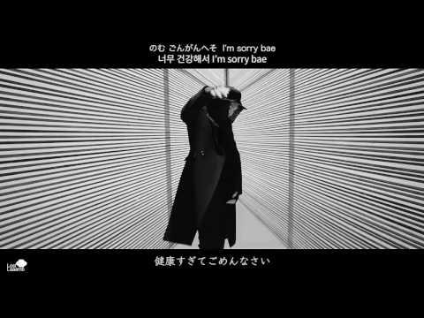 Free Download 日本語字幕 防弾少年団 (bts) Bts Cypher 4 - Wings Mp3 dan Mp4
