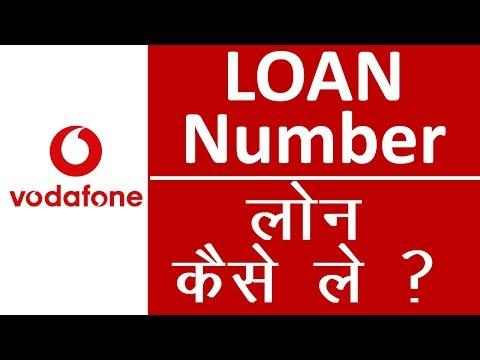 Vodafone Loan Number