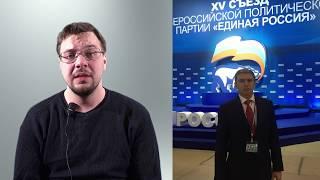 видео В банкроты за долги по зарплатам! 15/05/2015