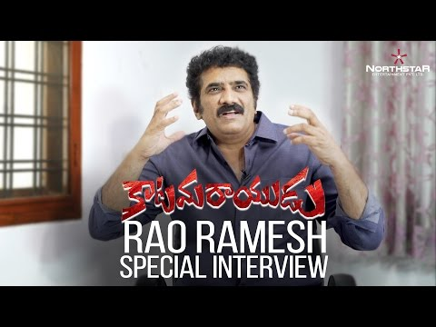 Rao Ramesh Speaks About Katamarayudu