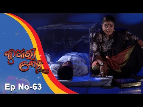 Kunwari Bohu | Full Ep 63 | 19th Dec 2018 | Odia Serial – TarangTV
