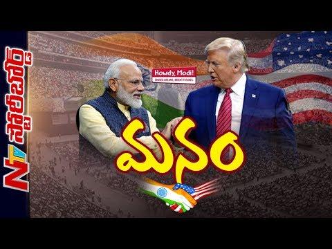 "Special Focus on Modi Mania In ""Howdy, Modi"" At Houston, Texas || Story Board || NTV"