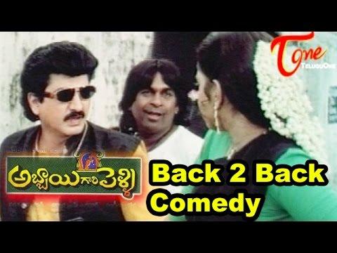Abbai Gari Pelli Movie Comedy Scenes || Back 2 Back || Suman || Sanghavi || Simran || Brahmanandam