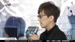 《聽見下雨的聲音》林志炫第一次拍電影
